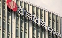 KEPCO board approves coal plant project in Vietnam
