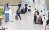 Korea detects 3 'Mu' variant cases for first time