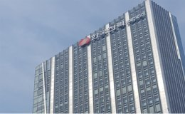 Rising oil costs force KEPCO to raise electricity prices
