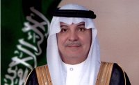 On 91st anniversary of National Day of the Kingdom of Saudi Arabia