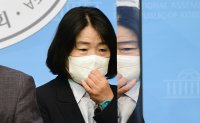 Activist-turned-lawmaker indicted for embezzling 'comfort women' funds of more than $84,000
