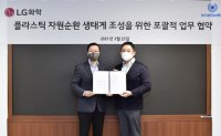 LG Chem partners with startup for ecological efforts
