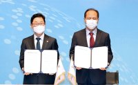 KOTRA, Ministry of Justice join forces to prevent international investment disputes
