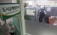 Prosecutors raid Seongnam City Hall over development corruption scandal
