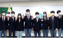 Korea ranks 4th in 2021 International Earth Science Olympiad