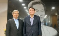 Ex-prosecutor-general's presidential bid facing challenges