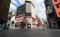 Streets of 'K-beauty mecca' Myeongdong remain empty amid pandemic