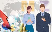 Young generation arises as new center of Korean politics, economy