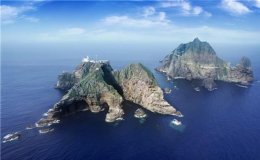 North Korea blasts Japan over claim to Dokdo