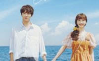 Minah set to return to small screen with romance series 'Check Out the Event'
