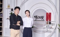 Paik Jong-won to introduce Korean alcohol to global audience in new Netflix original