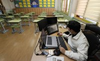 96% of Seoul citizens think pandemic widens learning gap
