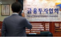 Securities firms seeking penalty reduction for CEOs over Lime fiasco