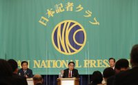 Japan leader calls for greater military capability, spending