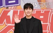 Actor Ji Chang-wook tests positive for COVID-19
