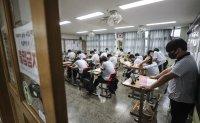 Parents raising concerns over full return to in-person classes amid virus resurgence