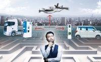 Business boundaries blur amid next-generation technology boom