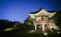 'Royal night stroll' to return in April