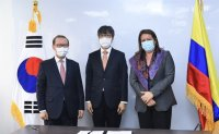 Korea helps Colombia develop shipbuilding industry