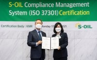 S-Oil receives world's first ISO 37301 certification