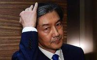'Unprecedented Nation': Book critical of Cho Kuk storms into bestseller list