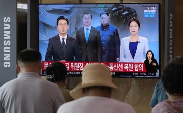 US welcomes reopening of inter-Korean communication lines as 'positive step'