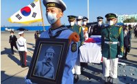 Remains of national hero return home after 78 years [PHOTOS]