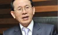 Sunfull Foundation chief appointed chair professor of Chung-Ang Univ.