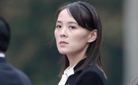 North Korean leader's sister says inter-Korean summit possible if Seoul shows 'respect'