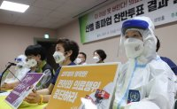 Unionized health workers to go on strike Sept. 2 amid prolonged pandemic