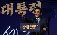 Former Prime Minister Chung announces run for president