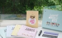 HYBE EDU to use BTS content to develop Korean language learning material for overseas schools