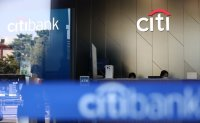 Citibank Korea set to pay huge compensation for retirees
