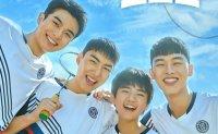 SBS to air sports drama 'Racket Boys'