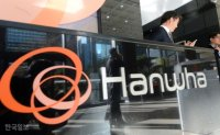 Hanwha Systems invests $300 million in satellite communications firm