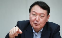 Ex-Prosecutor General Yoon joins main opposition party for presidential bid