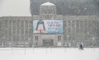 Heavy snow advisory issued for Seoul, surrounding areas