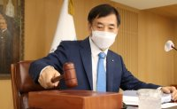 Bank of Korea stands pat as 4th wave of COVID-19 pandemic ups uncertainties