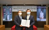 LGES to set up battery joint venture with Hyundai Motor