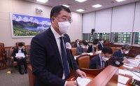 Foreign ministry, presidential office slammed for defending North Korea's suspected nuke program