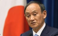 Japan PM Suga to step down this month: party