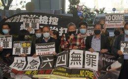 9 Hong Kong activists given jail terms for joining Tiananmen vigil