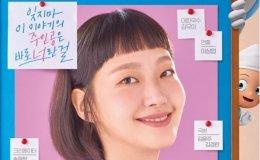 'Yumi's Cells,' 'Tomorrow:' More webtoon-based dramas to hit air