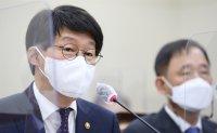 Namyang Dairy under investigation for gender discrimination