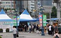 Korea faces critical moment in COVID-19 response: PM