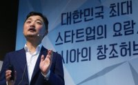 Naver, Kakao facing uncertainty amid forthcoming regulations