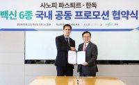 Sanofi, Handok jointly promote six more vaccines here