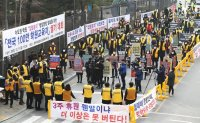 Cram school owners protest gov't's stricter distancing measures