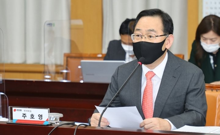 Rival parties clash again over new investigative unit