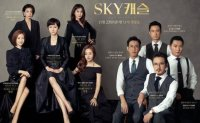 'Sky Castle' and the deep fissures in Korean society